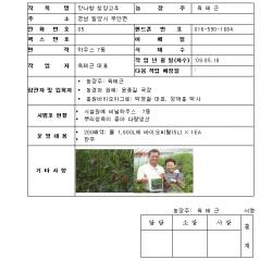 1_copy19.png
